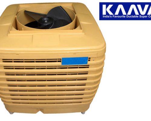 kaava-cooler-1